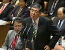 平成22年10月12日 衆院予算委・石破茂(自民)後編 thumbnail