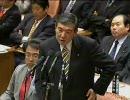 平成22年10月12日 衆院予算委・石破茂(自民)前編 thumbnail