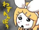 【合唱】わすれんぼう【5人】 thumbnail