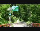 【ニコニコ動画】【酷道ラリー】国道352号線 その2を解析してみた