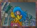夜叉姫の台風リポート