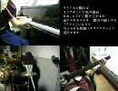 【波音リツ】 Orchestrion 【リツ誕オリジ