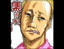 お久しぶりに小野坂さんが鹿野さんに大変お怒りのようです