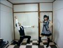 【ヲタノ娘・召使】双子でケロ⑨destiny踊ってみた【一周年!!】