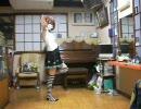 【ミク麻呂】Utauyo!!MIRACLEを踊ってみた 【右腕負傷】 thumbnail
