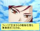 フィーリア王女とふたりはプリキュアSplash☆Star~4
