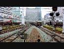 朝の梅田駅[17分間に40本] thumbnail