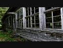 ゆっくり実況[いちろ少年忌憚]Part Final thumbnail
