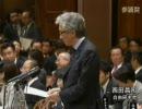 西田昌司(自民)参院予算委員会20101014(2/2) thumbnail