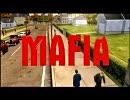 一日MAFIA(マフィア) Day1 thumbnail