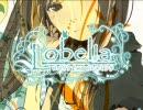 【鏡音リン】 ロベリア / Lobelia 【カバー】