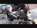 バイクがやってきた日/六甲山ツーリング