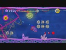 【プレイ動画】毛糸のカービィを編んでいく Part15