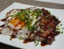 【適当に朝食】ベーコンエッグ丼【ワンプ