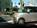 軽自動車TODAYの車載動画 20101011 -その2-