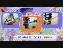 【ヲタみん】空中アクアリウム Band Edition【40mP】 thumbnail