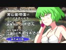 【ニコニコ動画】スズキさんと行く 北海道ツーリング2010 大誤解 「アニマル編」 60fps版を解析してみた