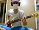 【ニコニコ動画】パーマン主題歌 『きてよパーマン』のベースを弾いてみましたを解析してみた