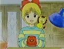 懐かしアニメの間のCM集 その8