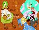 アリスと死神とハロウィンの国【GUMI】 thumbnail