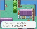 【作業用BGM】ポケモン 4・5のしま(FR/LG)