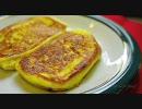 【ニコニコ動画】ホテルオークラ特製フレンチトーストを丸一日かけて作ってみたを解析してみた