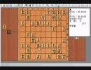 【ニコニコ動画】ブル~の名棋解説その3 ~浮き駒に手あり~を解析してみた