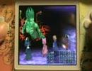 DS版FF3 ラスボス→エンディング