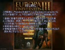 【EU3】EU3をヘッセンでプレイ 2-1【字幕プレイ動画】