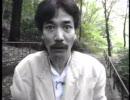 【ニコニコ動画】樹海の声を解析してみた