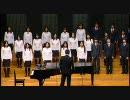 【合唱曲】ヴィレット O magnum mysterium(安積高校・県大会)