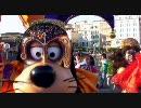 マウスカレードダンスのマウス分ってどこらへんよ?