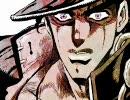 【ジョジョ第3部】うろ覚えで振り返る 承太郎の奇妙な冒険 PART36 thumbnail