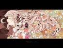 【巡音ルカ】 花舞月詠譚 【Project DIVA Arcade応募曲】 thumbnail