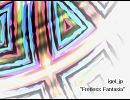 """【ニコニコ動画】【自作曲】 """"Fretless Fantasia"""" - igel_jpを解析してみた"""