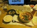 パンツマンの麻婆豆腐。