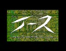 イースII 全曲集 (X1版)
