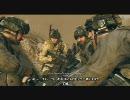 【MoH】Medal of Honor シングルプレイを字幕プレイ 5-1