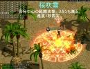 【REDSTONE】新職 闘士のスキル【闘士】 thumbnail