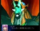 【スパロボZ】負けないぜ! ガンレオン【BGM】