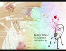 【巡音ルカ】 Kiss & Smile 【オリジナル曲】 thumbnail