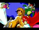 【BGM集】KING' KNIGHT Special(PC8801) thumbnail