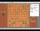 【ニコニコ動画】ブル~の名棋解説その4 ~浮き駒に手あり(続)~を解析してみた