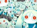【ニコニコ動画】【初音ミク】 アイマイナ 【オリジナル】を解析してみた