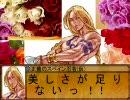 【MUGEN】夜風物語 第14話 その2 【ストーリー】