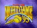 【ニコニコ動画】フジテレビ系プロ野球中継 90年代オープニングを解析してみた