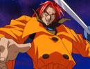 スレイヤーズNEXT 第19話 「ついに発覚っ?ゼロスの正体!」