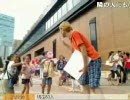 【オレンジさん】2525フリーハグス in 仙台 Part8【100人とハグ】