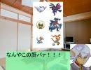 東方楽園鉄Ⅱ ~星ブロ楽園開放記 その12