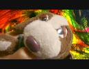 【ニコニコ動画】【いぬわんたん】しょえはしょおいうのあおーPV【ぬいぐるみ】を解析してみた